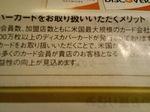 dふぁれ221~01.jpg