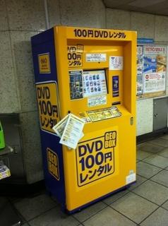 100円DVD.jpg