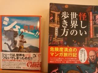 122月の本3.JPG