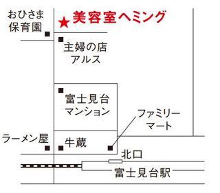 マップ富士見台2.jpg