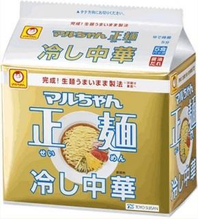 丸ちゃん製麺.jpg