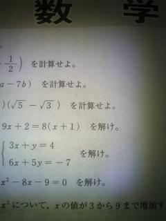 命令計算.JPG