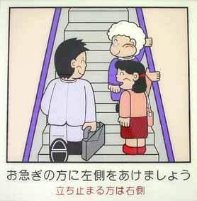 大阪エスカレーター.jpg