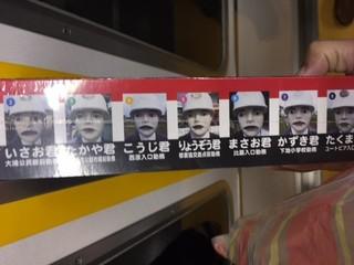 宮古島警察.JPG
