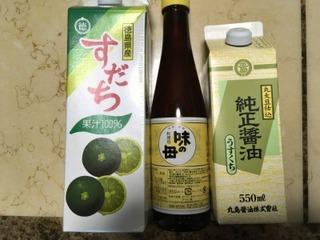 手作りポン酢.JPG