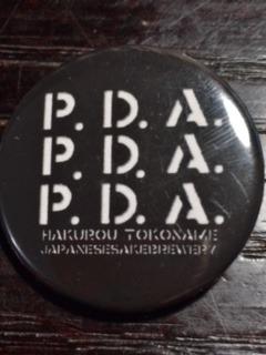 日本酒バッチ.JPG