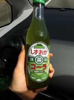 静岡にはお茶コーラ.jpg