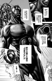 ゴキブリ漫画.jpg