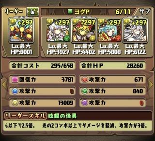 FullSizeR (2).jpg