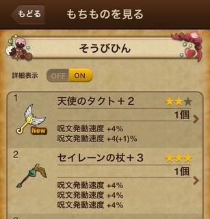 FullSizeRender-8e849-thumbnail2.jpg
