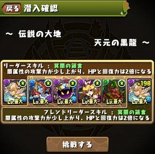 IMG_6439.jpg