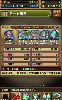 IMG_8178.jpg
