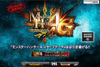 MH4公式ページ.png