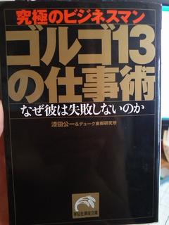 SN3R0020.JPG