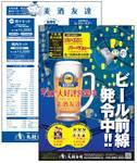 beer_2009_02.jpg