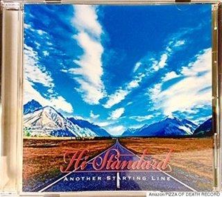 o-CD-570.jpg