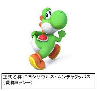 omoshiro-gazo_01923.jpg