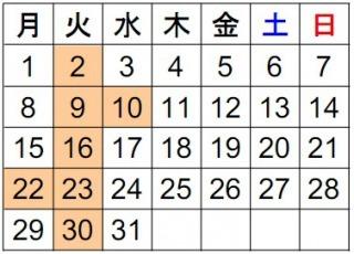 s_7休み板橋.jpg