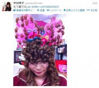 s_Baidu20IME_2013-7-16_14-12-43.jpg