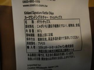 s_DSC09468.JPG