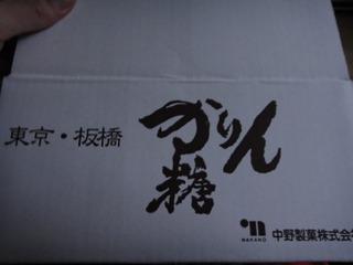 s_DSC09604 (1).JPG