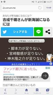 screenshotshare_20161207_102751.jpg